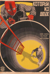 El Lissitzky und eine Rolle Plakate